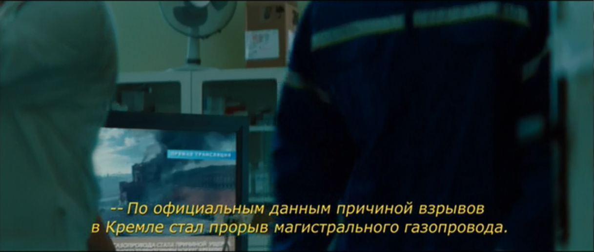 Subjective Subtitles in Mission: Impossible - Ghost Protocol